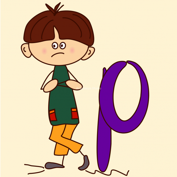 Kids With Music Notes And Symbols Doodle Clipart 2 Anastasiya