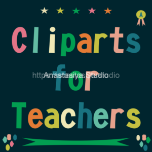 Cliparts for Teachers